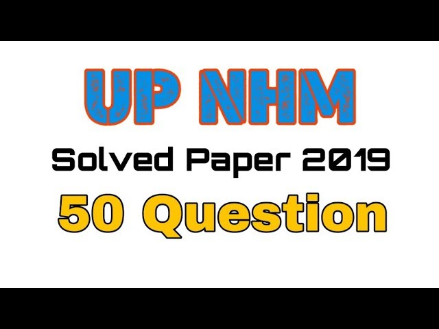 Download thumbnail for UP NHM Solved Paper 2019 || Staff