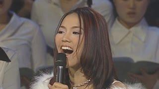 소향(Sohyang) - Oh happy day(2000.12.24  kbs1 Open Concert)