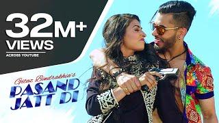 Pasand Jatt Di Full Song | GITAZ BINDRAKHIA | Bunty Bains | Desi Crew | Latest Punjabi Song 2016 width=
