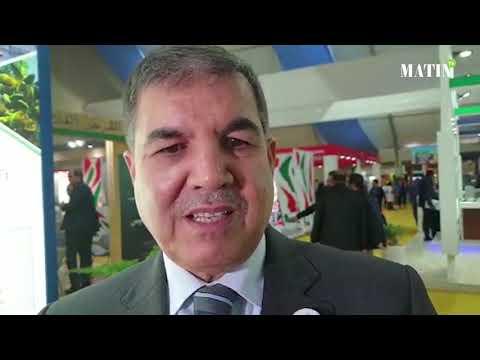 Video : Salon Halieutis 2019 : Souss Massa, une région aux potentialités énormes