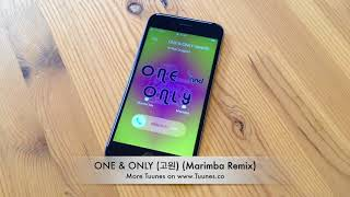 One & Only (고원) Ringtone - Loona (이달의 소녀) Tribute Marimba Remix Ringtone - For iPhone & Android