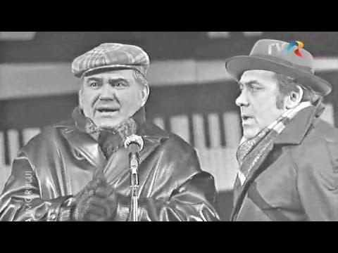 Dem Rădulescu şi Radu Zaharescu - La patinoar (1973)