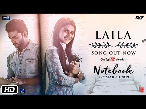 Laila Song Lyrics Notebook  2019