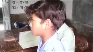 Oporadhi ||  Bangla Cover song In Primary School Student