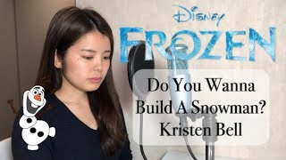 Do You Want To Build A Snowman cover by salty