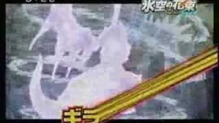 Clipe 11° Filme Pokemon