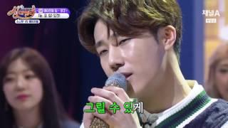 """170317 싱데렐라 인피니트 성규 """"눈코입"""" 라이브"""