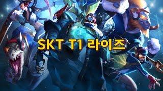 SKT T1 라이즈 (SKT T1 Ryze Skin Spotlight)