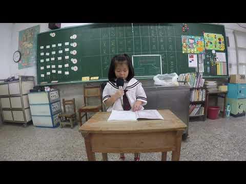 自我介紹21 - YouTube