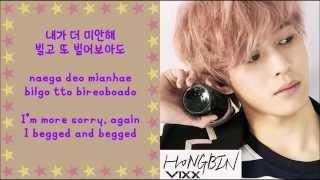 VIXX (빅스) - Cold At Night (차가운 밤에) [Color Coded+English subs+Romanization+Hangul]