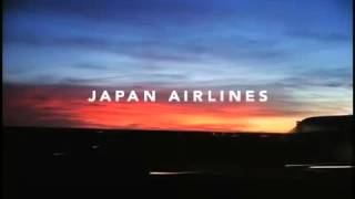Japan Airlines inflight boarding music