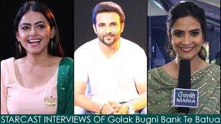 Starcast Interviews of Golak Bugni Bank Te Batua on Punjabi Mania | Harish Verma, Simi Chahal width=