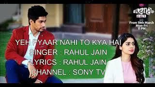 New song Tujhe paya nhi h fir bhi khone se dar rha hu  subscribe like share best song