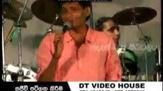 wijebandara waliduthuduwa with flash back adara viyo dukin song