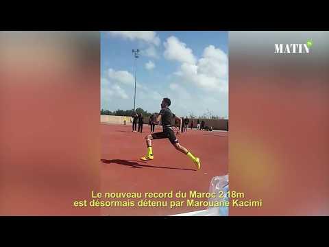Video : Nouveau record du Maroc de saut en hauteur 2,18m