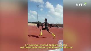 Nouveau record du Maroc de saut en hauteur 2,18m