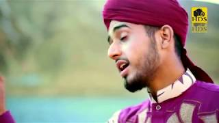 Aqib Qadri Naat 2018 gratisytmp3 tk - Watch & Download HD