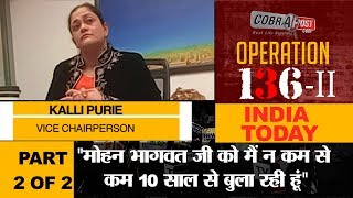 Operation-136 II, India Today - Part 2 of 2 width=