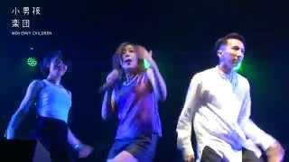小男孩樂團 live《未來》feat. DS. MEC Band live concert - Future