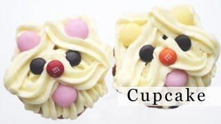 Make Puppy Dog Cupcake | Decoration Ideas 강아지 컵케이크 데코하는 법 DIY Holiday Treats, Christmas Gift Ideas