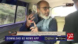 How long does it take for a palm tree to bear fruit? | 8 Dec 2018 | 92NewsHD