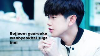 Eric Nam - Love Song Lyrics