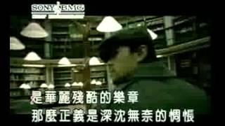 周杰倫 - 夜的第七章 KTV