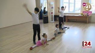 Открылась первая танцевальная студия для особенных детей