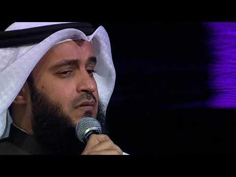 ياذا الجلال .. لي صاحب يشكو الديون | مشاري راشد العفاسي