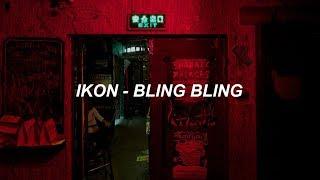 iKON - 'BLING BLING' Easy Lyrics