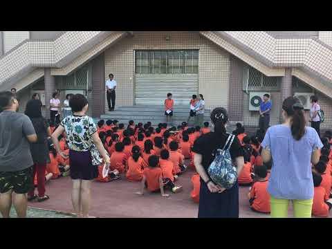 1070926母語教學 - YouTube