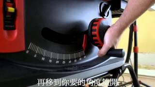 """索斯塔:台灣總代理-昌澤機械 (SS-JSS-MCA 10""""輕型移動式圓鋸機)"""