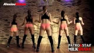Patro Ft. STAiF - MilkShake (Dj Polique Prod.)