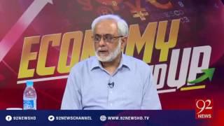 Economy Roundup 25-09-2016 - 92NewsHD
