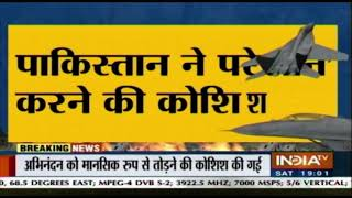 Pakistan Tried To Play Mind Games With Wing Commander Abhinandan | Breaking News
