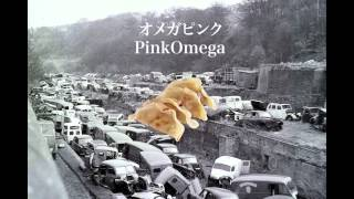 pinkomega - dumplings