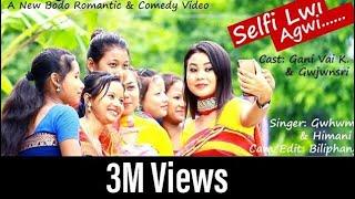 Selfi lwi agwi/ new bodo video width=