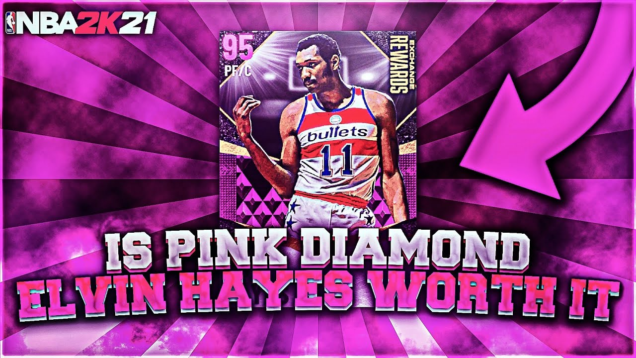 Young Simba - IS PINK DIAMOND ELVIN HAYES WORTH THE EXCHANGE ON NBA 2K21 MYTEAM (HOW MUCH MT WILL IT COST)