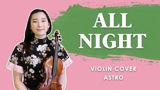 《All Night》- ASTRO (아스트로) Violin Cover (w/Sheet Music)