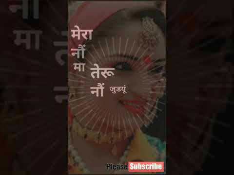 Garhwali video song whatsapp status download