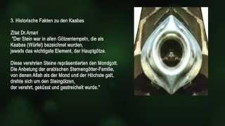 Die Wahrheit über die Kaaba ▶︎Fakten und Analysen! [2012] width=