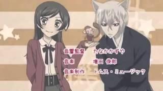 Kamisama hajimemashita Opening 2