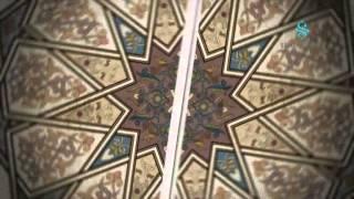 Efendimiz'den Günlük Dualar (2) - Semerkand TV