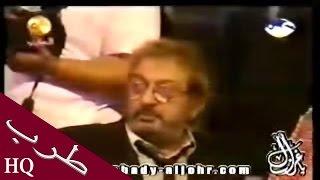 تقاسيم عبادي الجوهر  taqsim oud abadi al johar