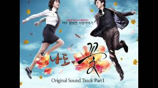 BEAST - Dreaming [I'm A Flower Too OST] + ENG TRANS