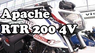 TVS Apache RTR 200 4V 2019 Características, Ficha Técnica y Precio Colombia