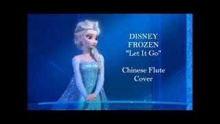 Disney Frozen - Let it Go Chinese Flute Cover [黑鱼BlackFish]