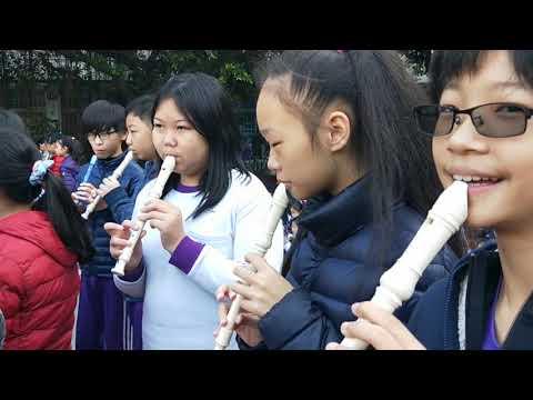 莒光論笛617 - YouTube