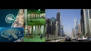 60. ΗΝΩΜΕΝΑ ΑΡΑΒΙΚΑ ΕΜΙΡΑΤΑ - UNITED ARAB EMIRATES