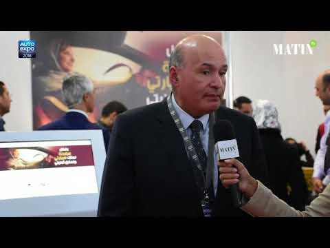 Video : Umnia Bank : une offre complète, adaptée aux besoins des clients